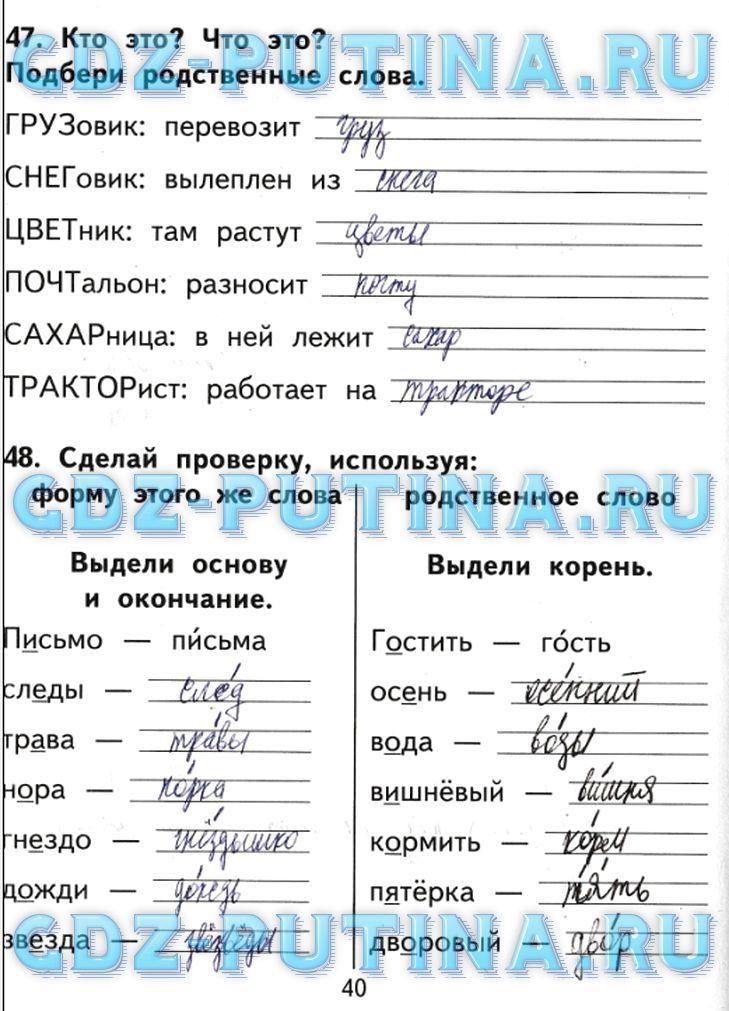 гдз по а.а.данилову