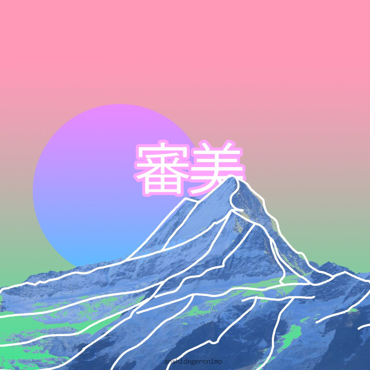This gif has everything glitch pixel art graphic design vaporwave - Image Result For Japanese Glitch Art Vaporwave