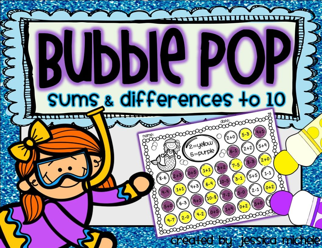 Do You Need A Fun And Engaging Way For Your Students To Develop Addition And Subtraction Fluency Bubble Pop I Addition And Subtraction Bubbles Homeschool Math [ 816 x 1056 Pixel ]
