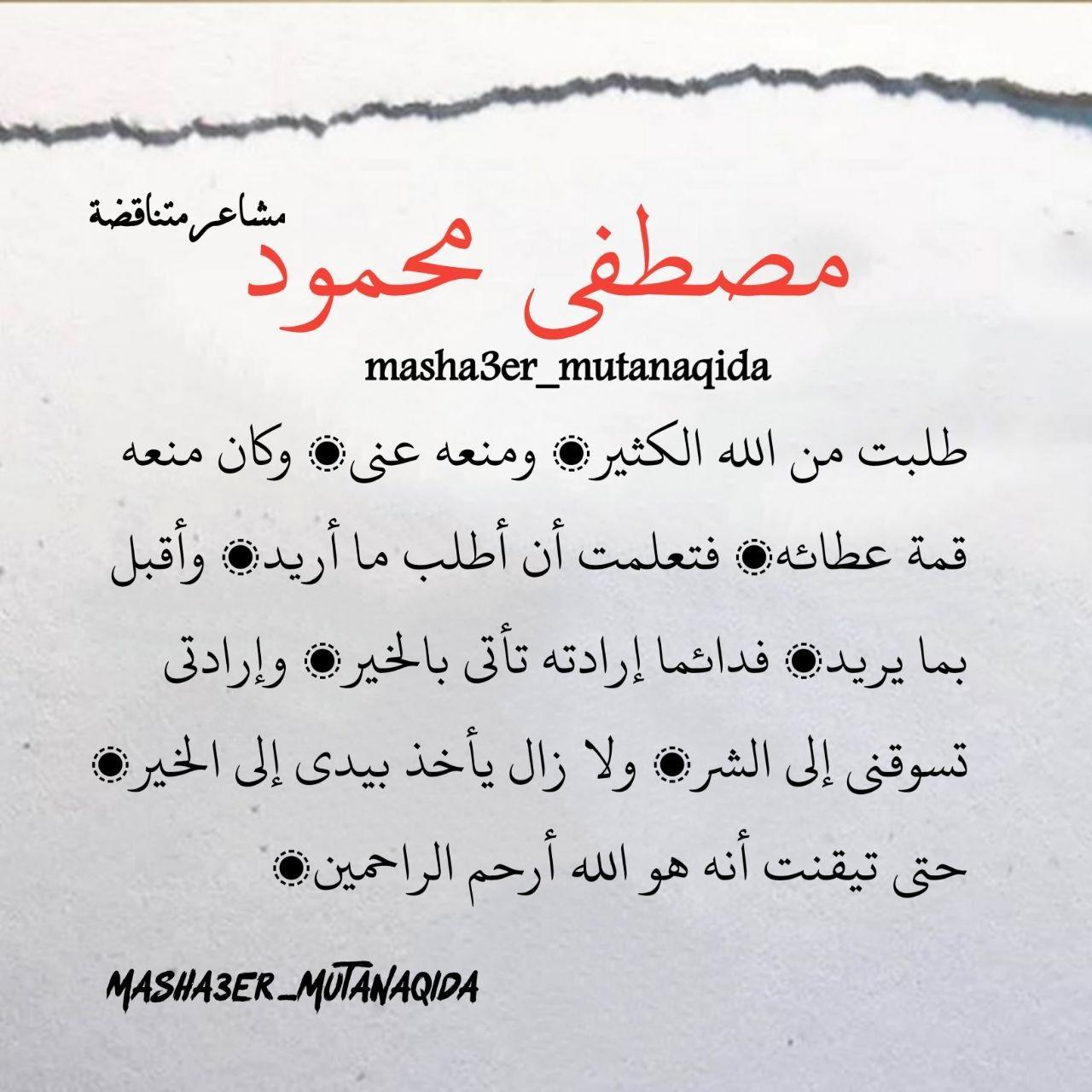 أنه هو الله ارحم الراحمين Arabic Calligraphy Instagram Calligraphy
