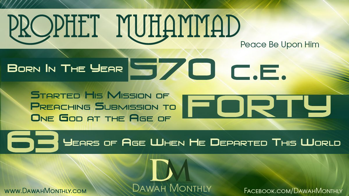 prophet muhammad was born in mekka in the year 570 c e started his