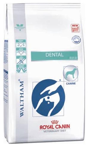 Royal Canin Dental Special Dsd 25 Small Dog Food From 27 39 Dental Cat Nutrition Veterinary