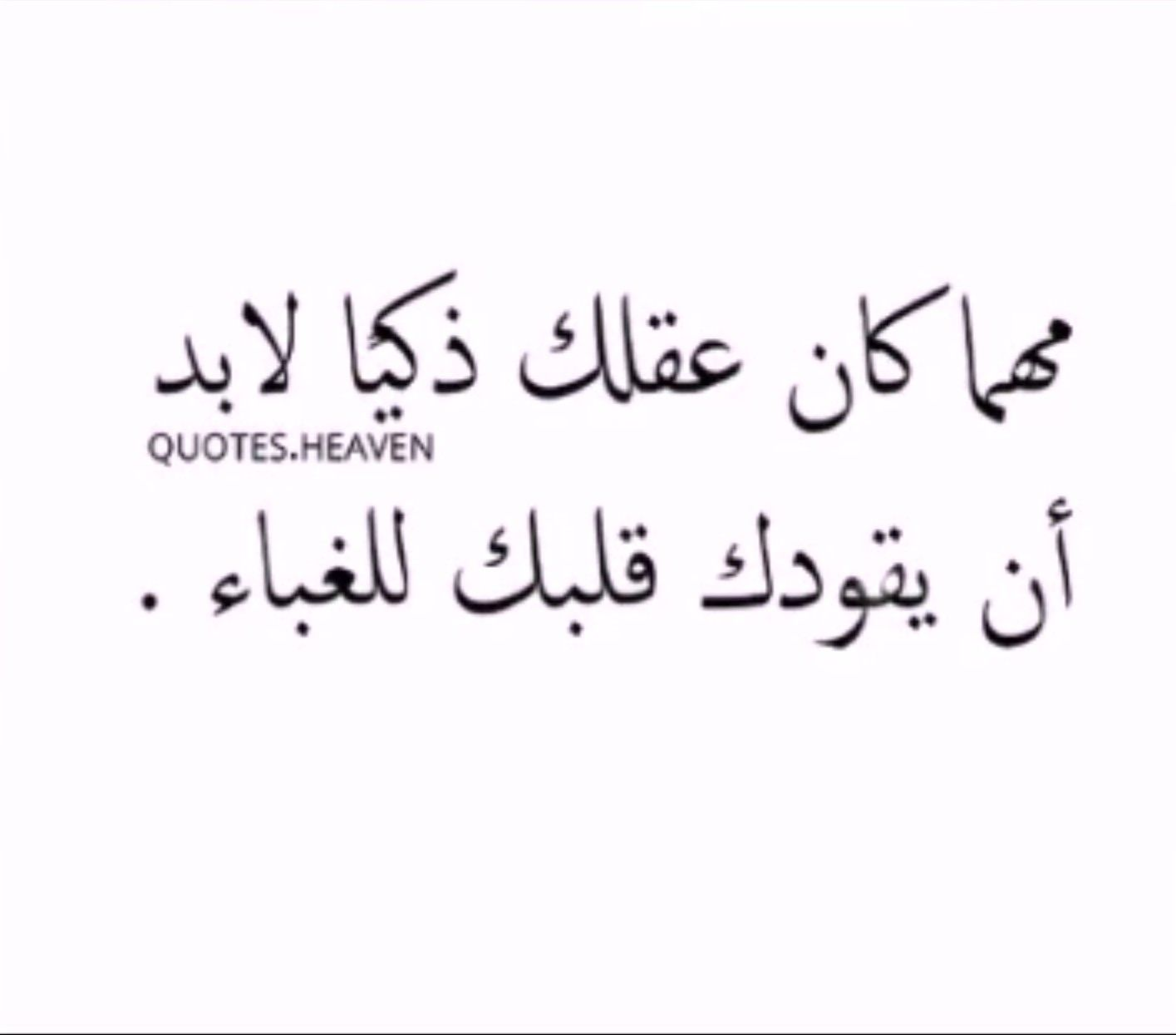 Ay Walla Quotations Life Quotes Quotes