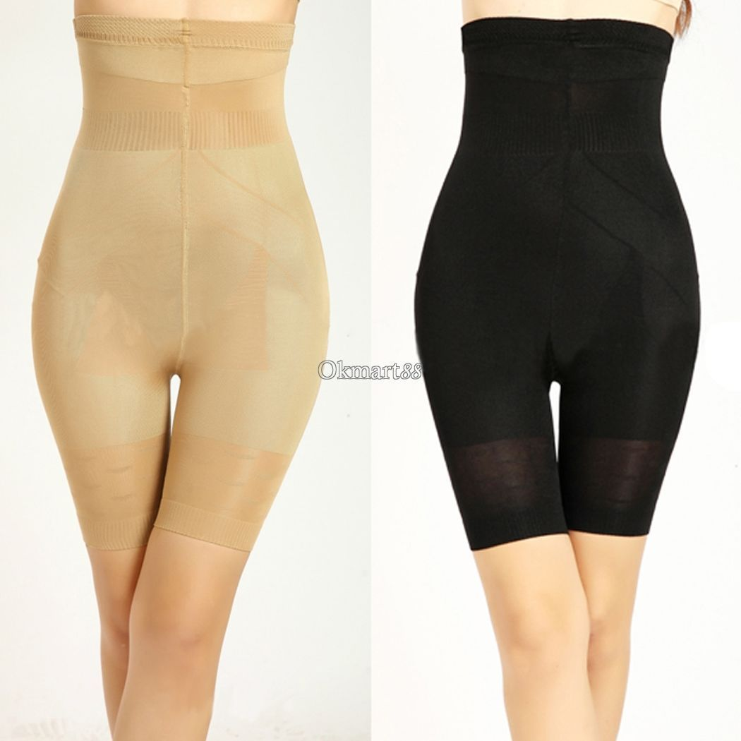 2cf4656186d74 Women Thigh Slimmer Firm Control Shapewear Underbust Slimming Body Shaper Ok