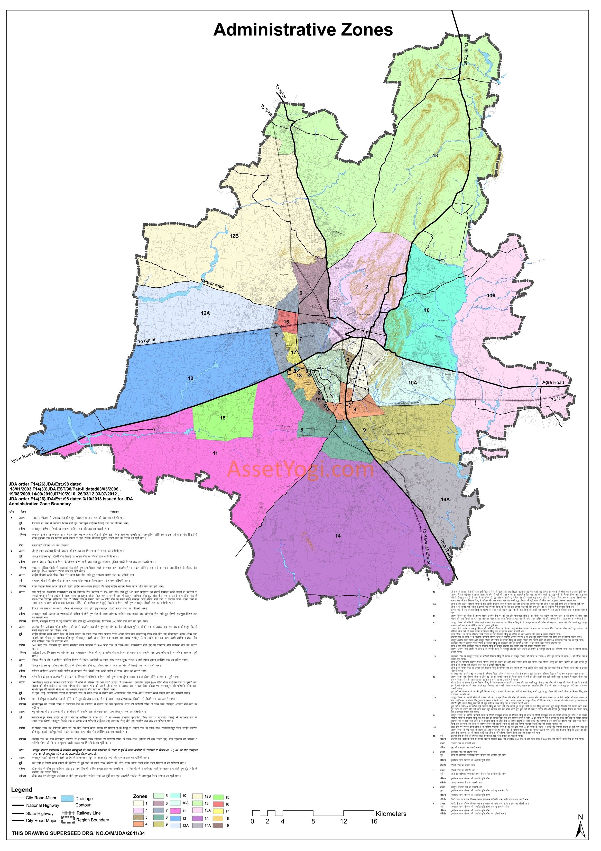 JDA Jaipur Master Plan 2025 - Map, Summary & Free Download ...