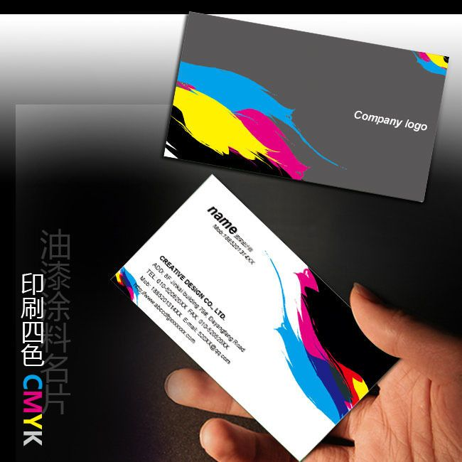 Printing Business Card Cdr Vector Templates Download Business Card