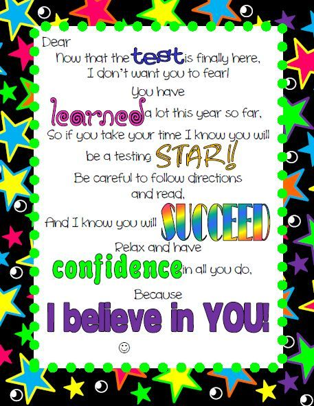 State Testing Motivational Letter Motivational, Students and Note - encouragement letter template