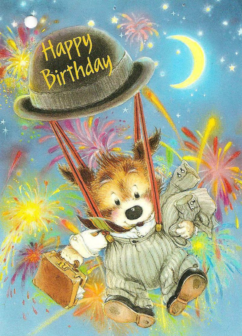 Поздравление днем рождения художнице