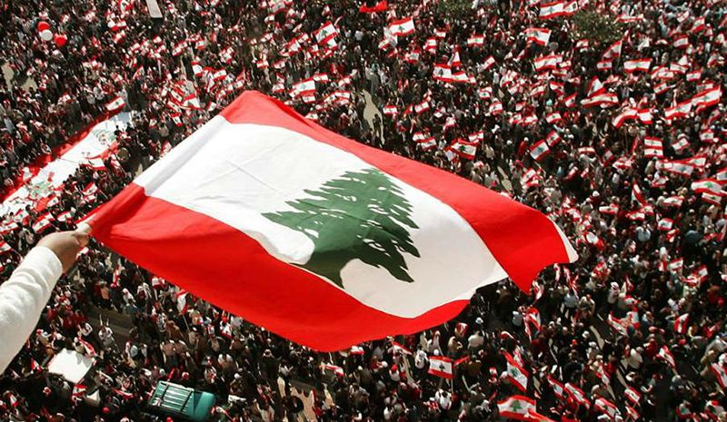 Lebanese Flags Lebanese Flag Lebanon Flag Lebanon