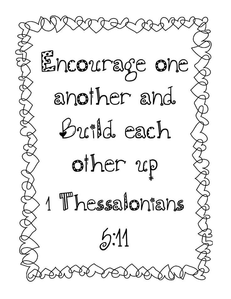 inspiring quote, encourage one another and build each