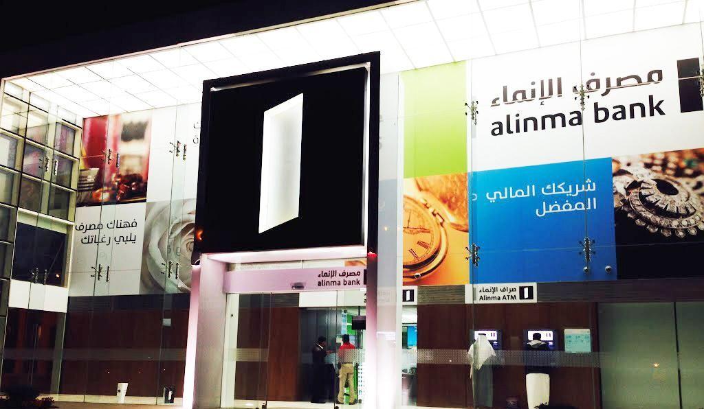 Pin on General Information for Expatriates in Saudi Arabia