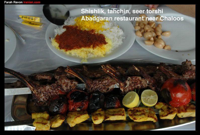 جولة في الاكل الايراني كل اصناف المطبخ الايراني بالصور تشكيله لامثيل لها تشهي Food Iranian Food Beef