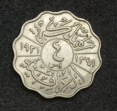 Iraq Coins 4 Fils Coin Of 1931 Ad Ah 1349 Historical Coins Coins Iraq