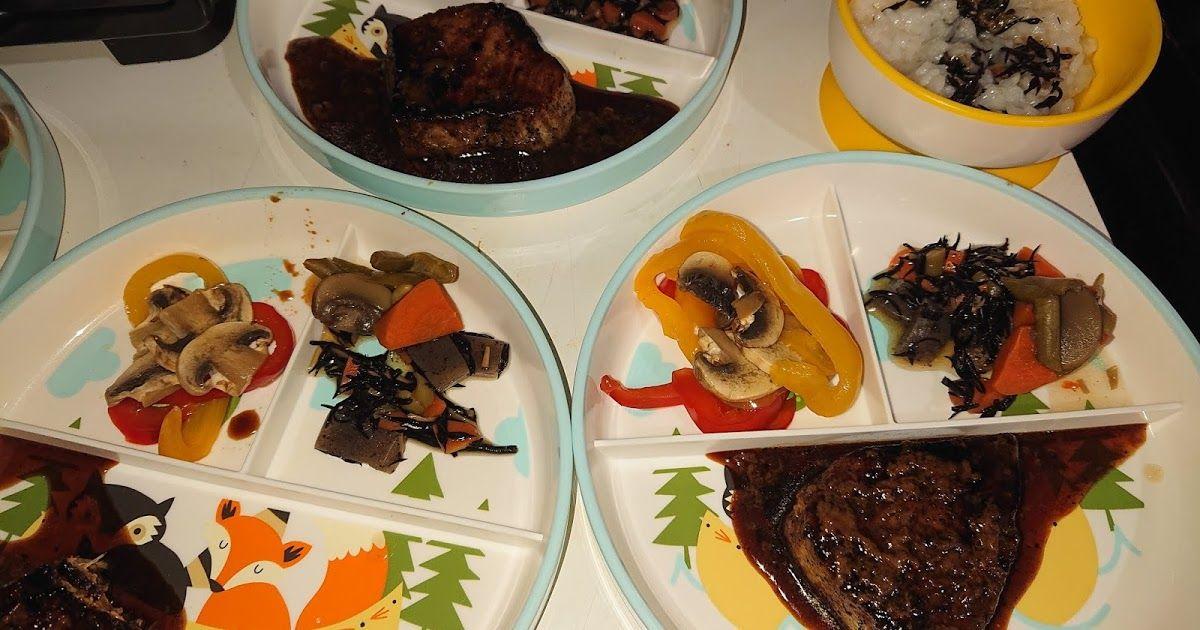 献立 レシピ マグロのステーキ レシピ 献立 レシピ ステーキ