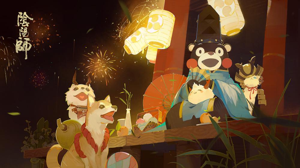 ArtStation 阴阳师x熊本熊, Asen Liy in 2020