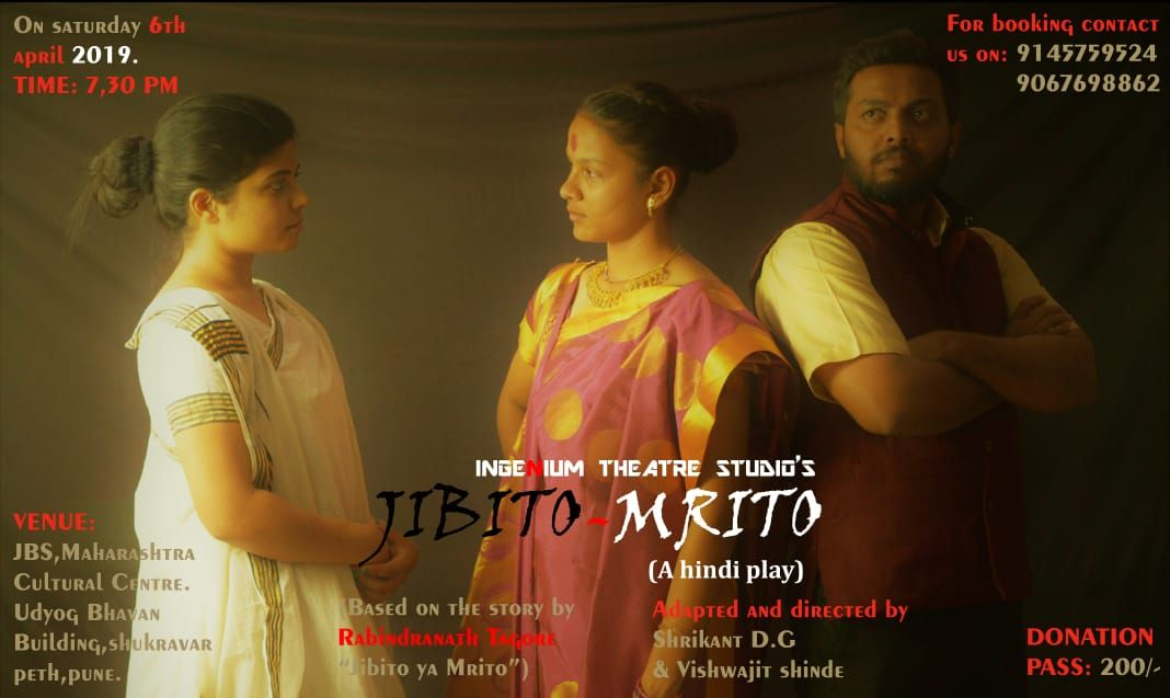 Theatre Review Rabindranath Tagore's JibitoMrito adapted