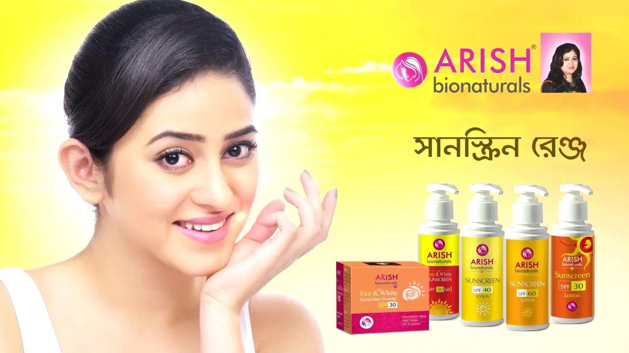 Arish Sunscreen Range Creative advertising design