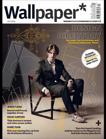 Wallpaper Magazine Uk 2015 Google Paieška Wallpaper