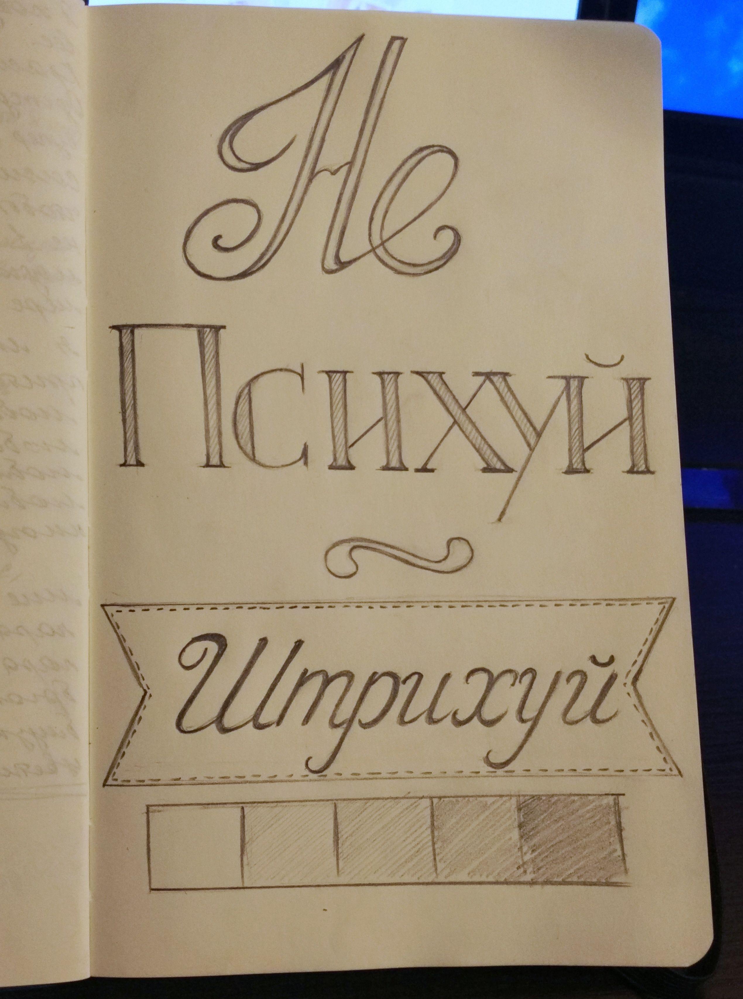 Картинки для лд с надписями на русском языке