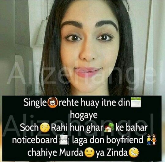 Heheee Girly Quotes Funny Quotes Hindi Quotes