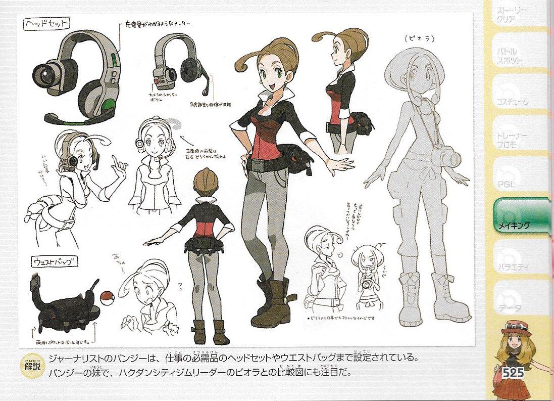 Pokemon X And Y Concept Art