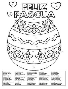 Spanish Easter Color By Number Page Easter Colors Summer Coloring Pages Cinco De Mayo Colors