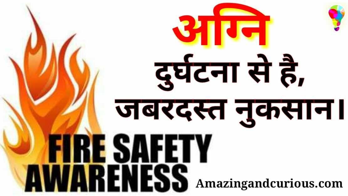 Heat Stress Safety Poster In Hindi – K3LH com: HSE Nusantara