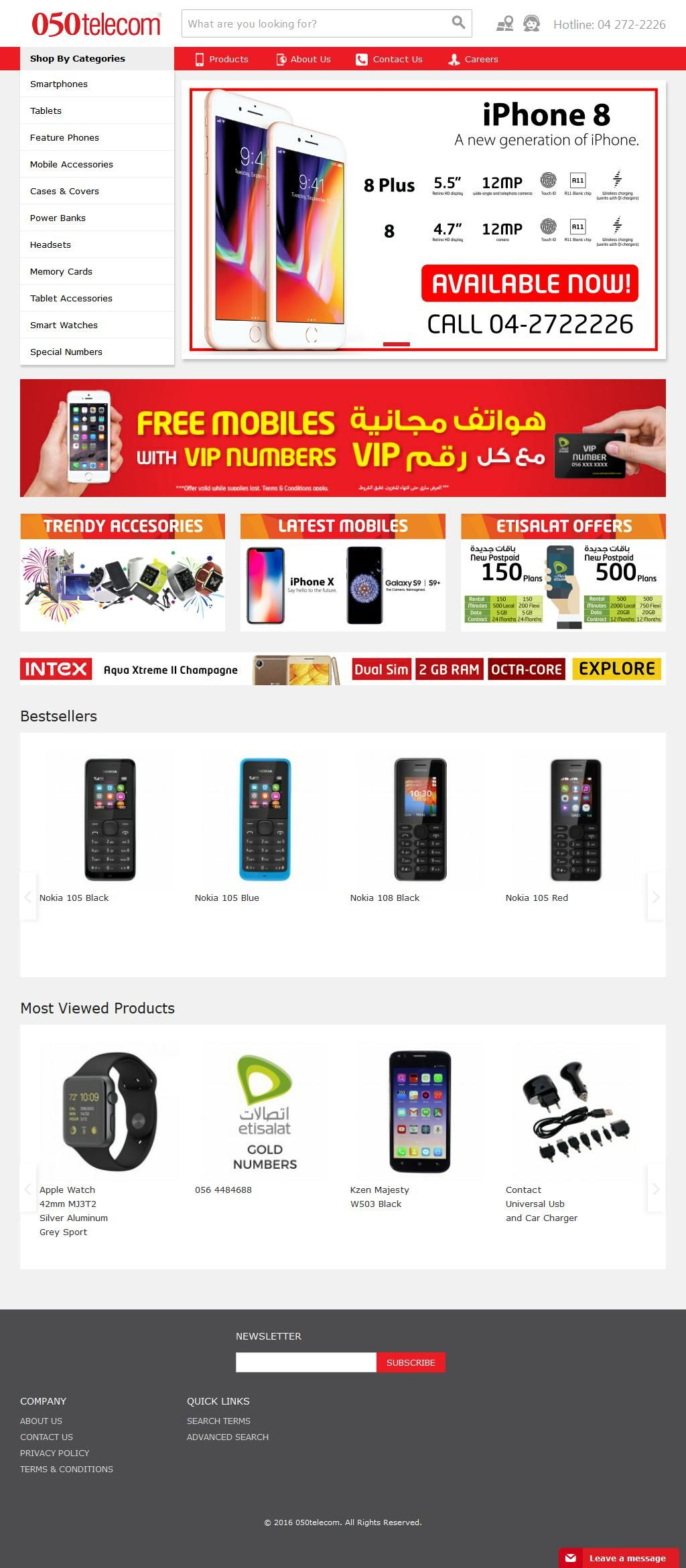 050 Telecom Mobile Phones And Accessories Shop Ibn Battuta