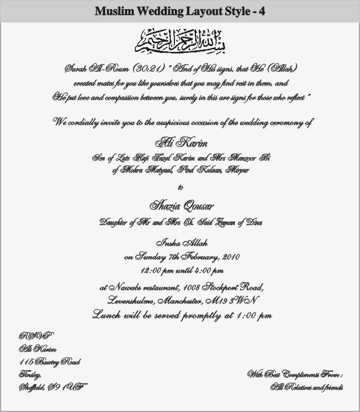 Islamic Wedding Invitation Templates Muslim Wedding Invitations Wedding Invitation Format Wedding Invitation Verses