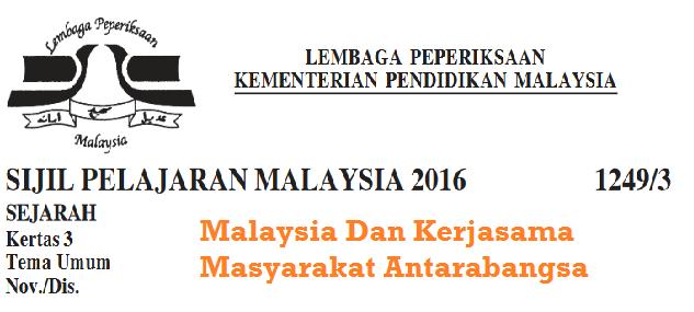 Skema Jawapan Malaysia Dan Kerjasama Masyarakat Home Decor Home Decor Decals Decor