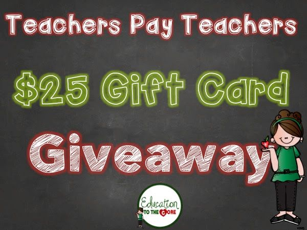Education to the Core: Win a $25 TpT Gift Card!