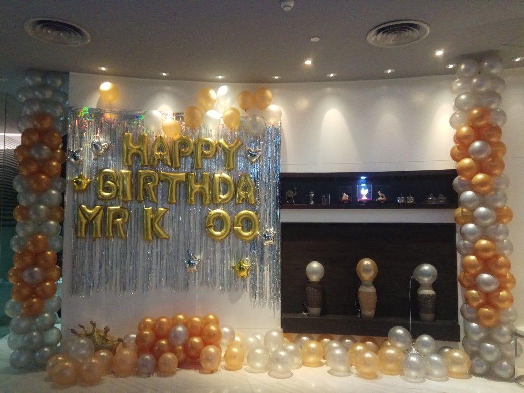 Dekorasi Balon Ulang Tahun Dewasa Ulang Tahun Dekorasi Balon Balon Dekorasi ulang tahun dewasa