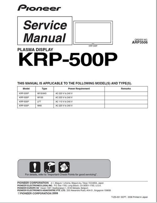 pioneer krp 500 p kuro plasma display service manual pinterest rh pinterest com ItWorks Displays ItWorks Displays