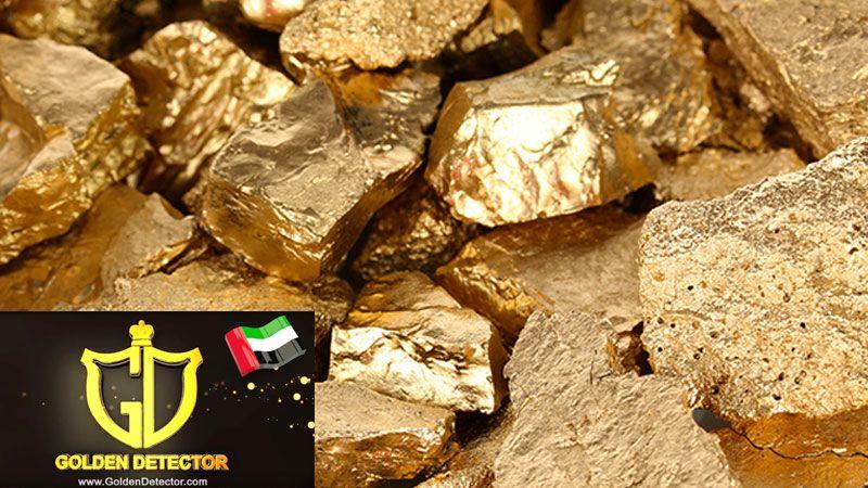 طريقة البحث عن الذهب بدون جهاز تعرف على ما هي علامات وجود المعادن الذهب الخام تحت الارض من خلال المقال اشرح لك افضل طرق واساليب الت Gold Abu Dhabi Gold Metal