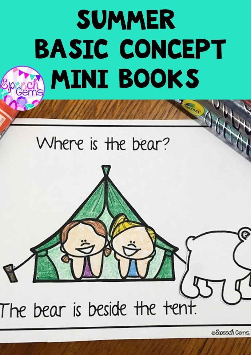 Create these mini books as you practice basic concepts using a summer camping theme.