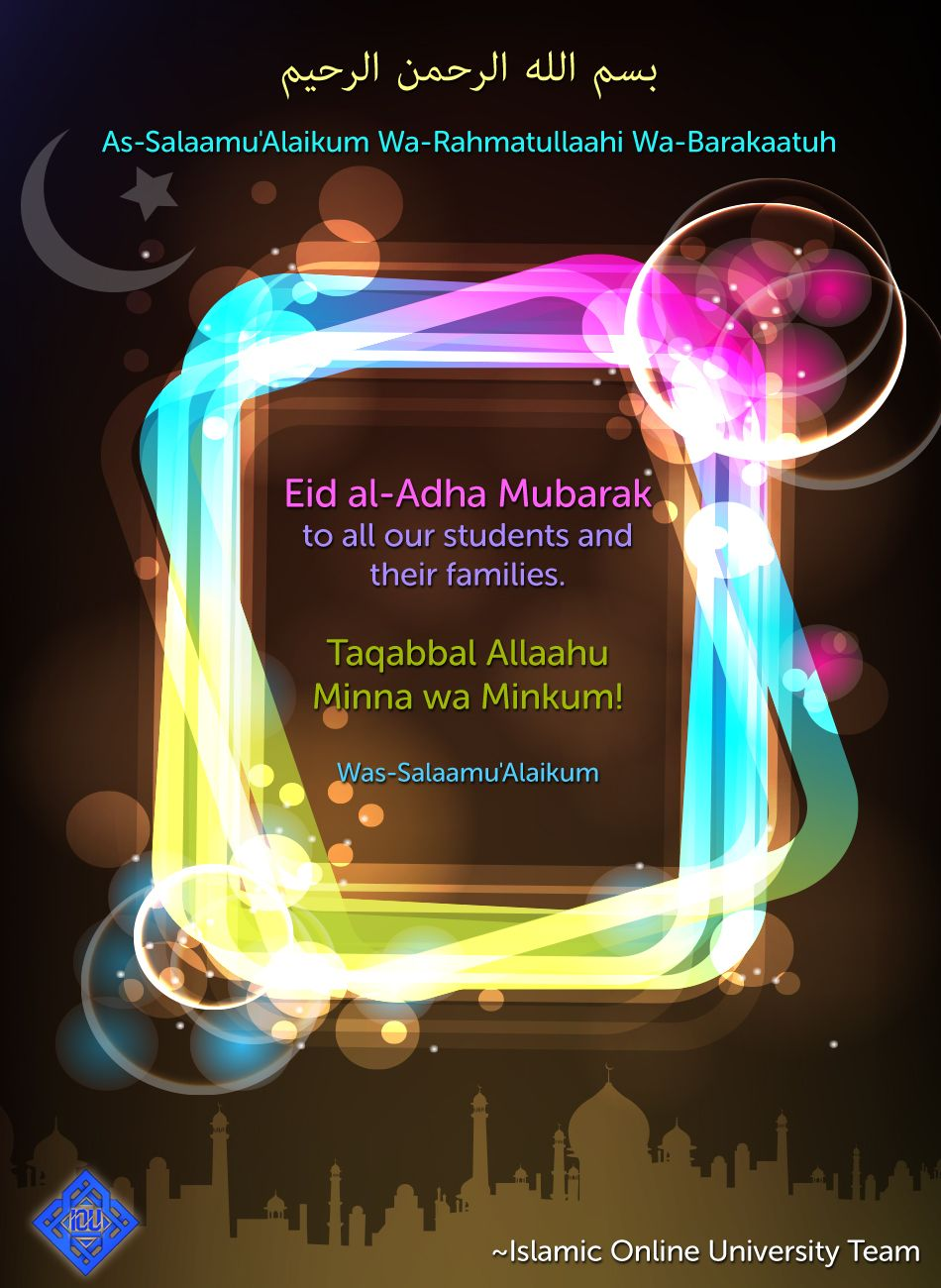 Eid wishes to our students eid pinterest eid ramadan eid wishes to our students ramadan greetingseid kristyandbryce Choice Image