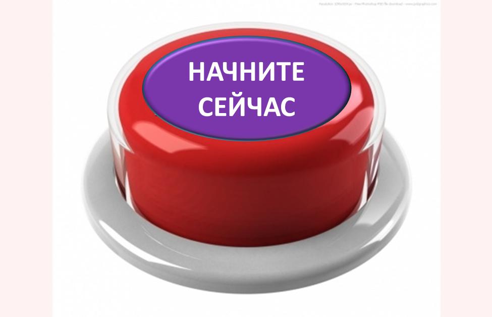 картинка на кнопку отзывы новой рубрике новая