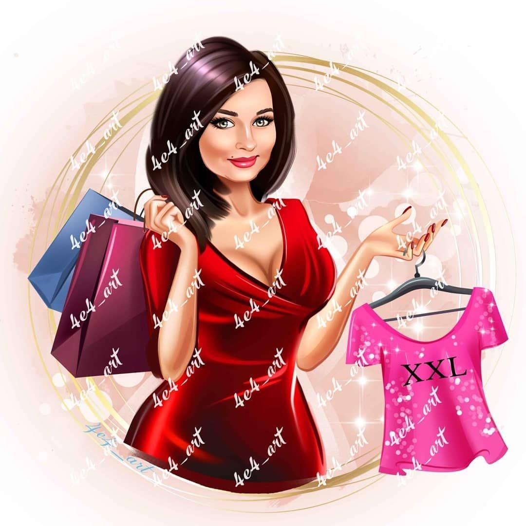 Картинка для интернет магазина женской одежды люкс провала
