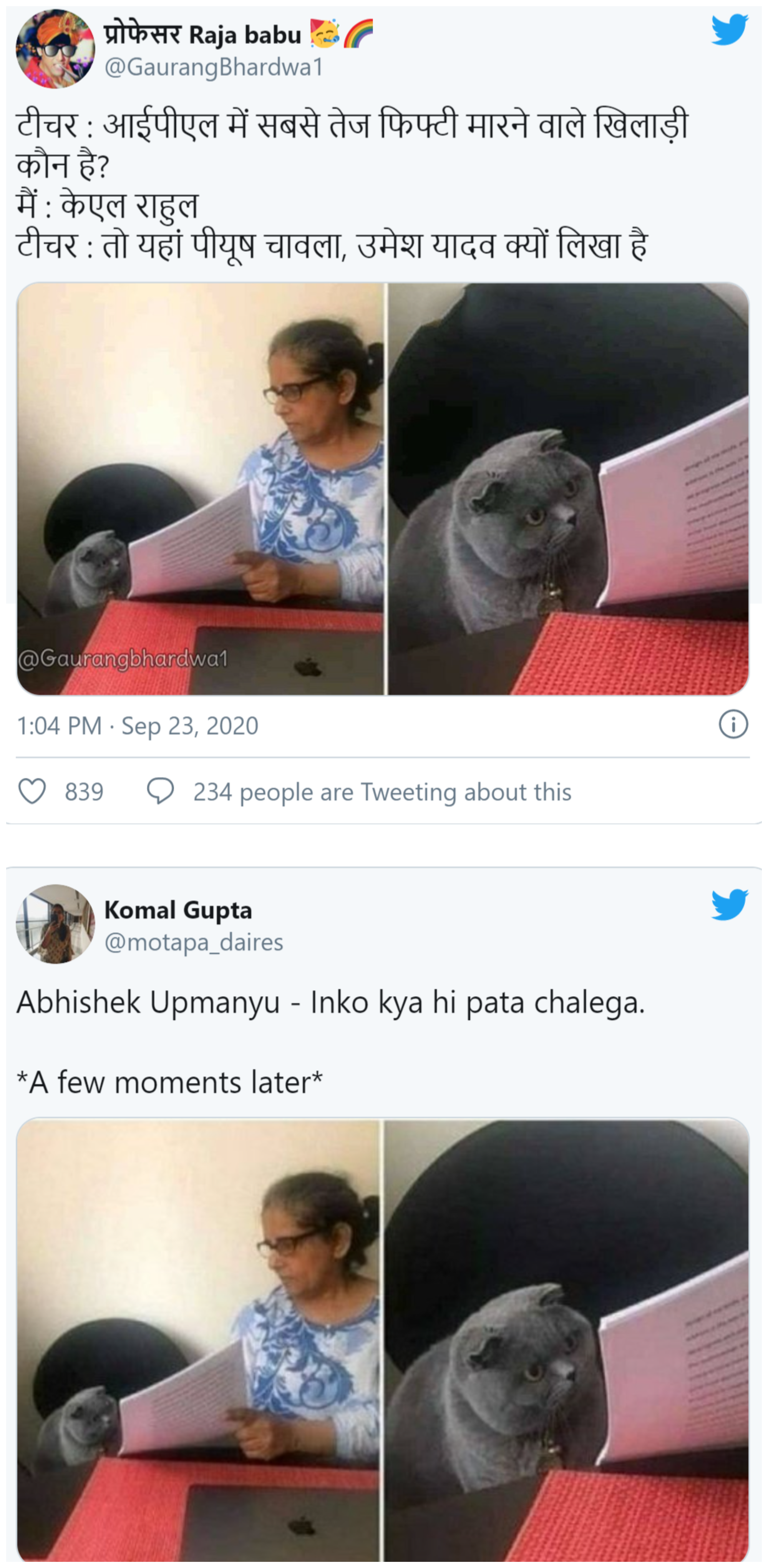 Here Is The Latest Viral Meme On Twitter Memes Funny Memes Viral