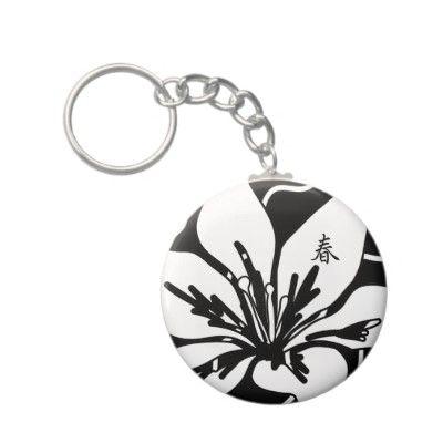 Keep it Bloom! [essence] Key Chain