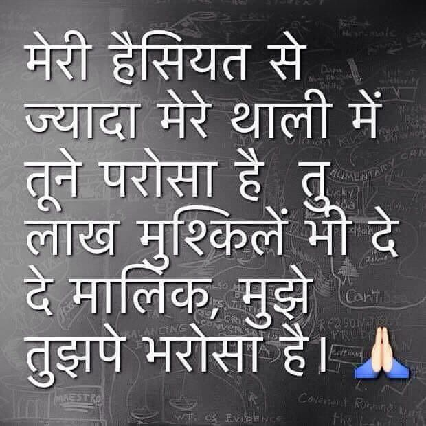 Pin by Bashi Singh on Namaste (With images) Life quotes