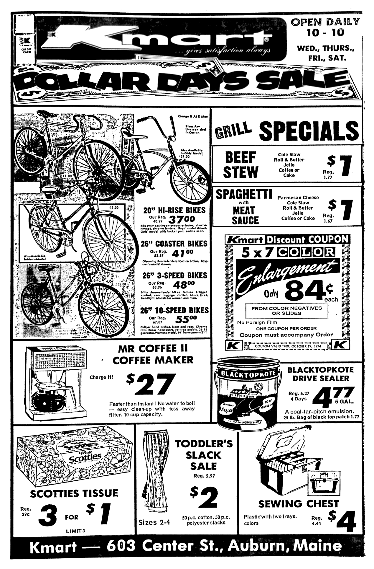 Kmart September 1974 Grill Specials Photo Developing Bicycles Mr Coffee Vintage Advertisements Vintage Ads Mr Coffee