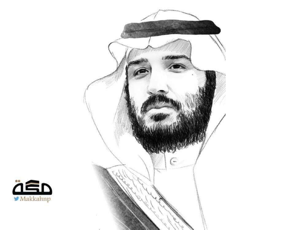 بالبلدي Belbalady Peony Drawing Bts Drawings National Day Saudi