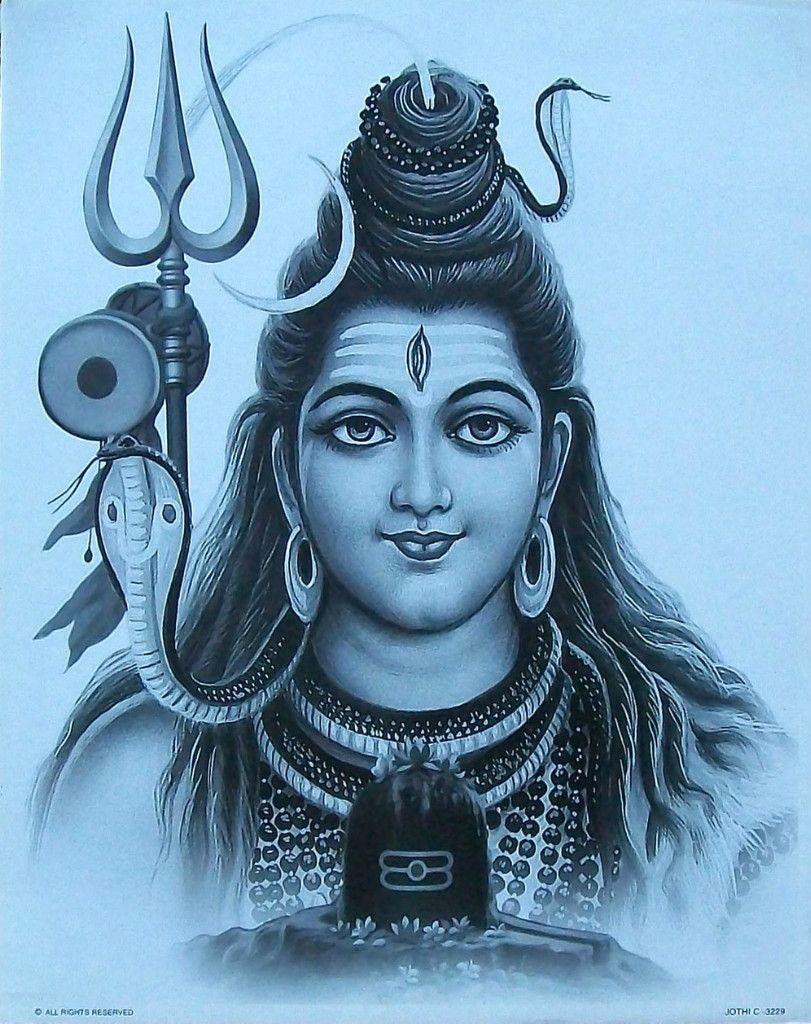 160932377 Lord Shiva Black White Poster 9x11 3229 Jpg 811 1024 Lord Shiva Sketch Lord Shiva Painting Shiva Sketch