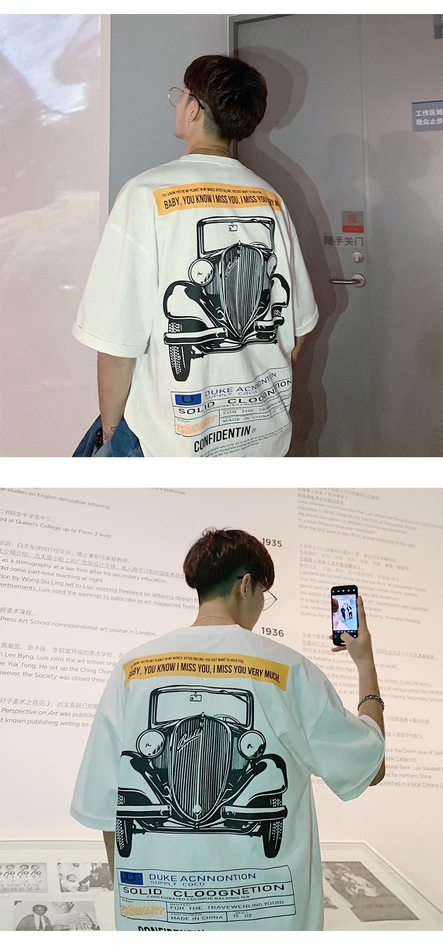 2019 Men Vintage Car Print T Shirt Mens Korean Harajuku Tshirts Male White T Shirt Streetwear Summe Young Mens Fashion Long Sleeve Tshirt Men Streetwear Summer