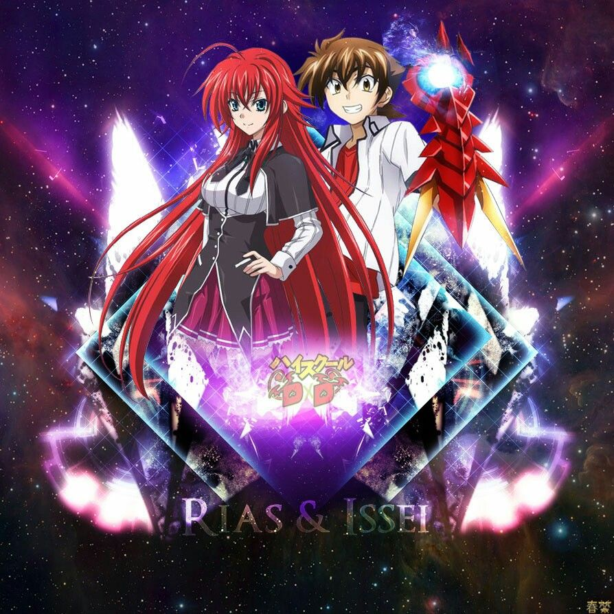 Pin By Igor Enrique On High School Dxd Dxd Highschool Dxd High School