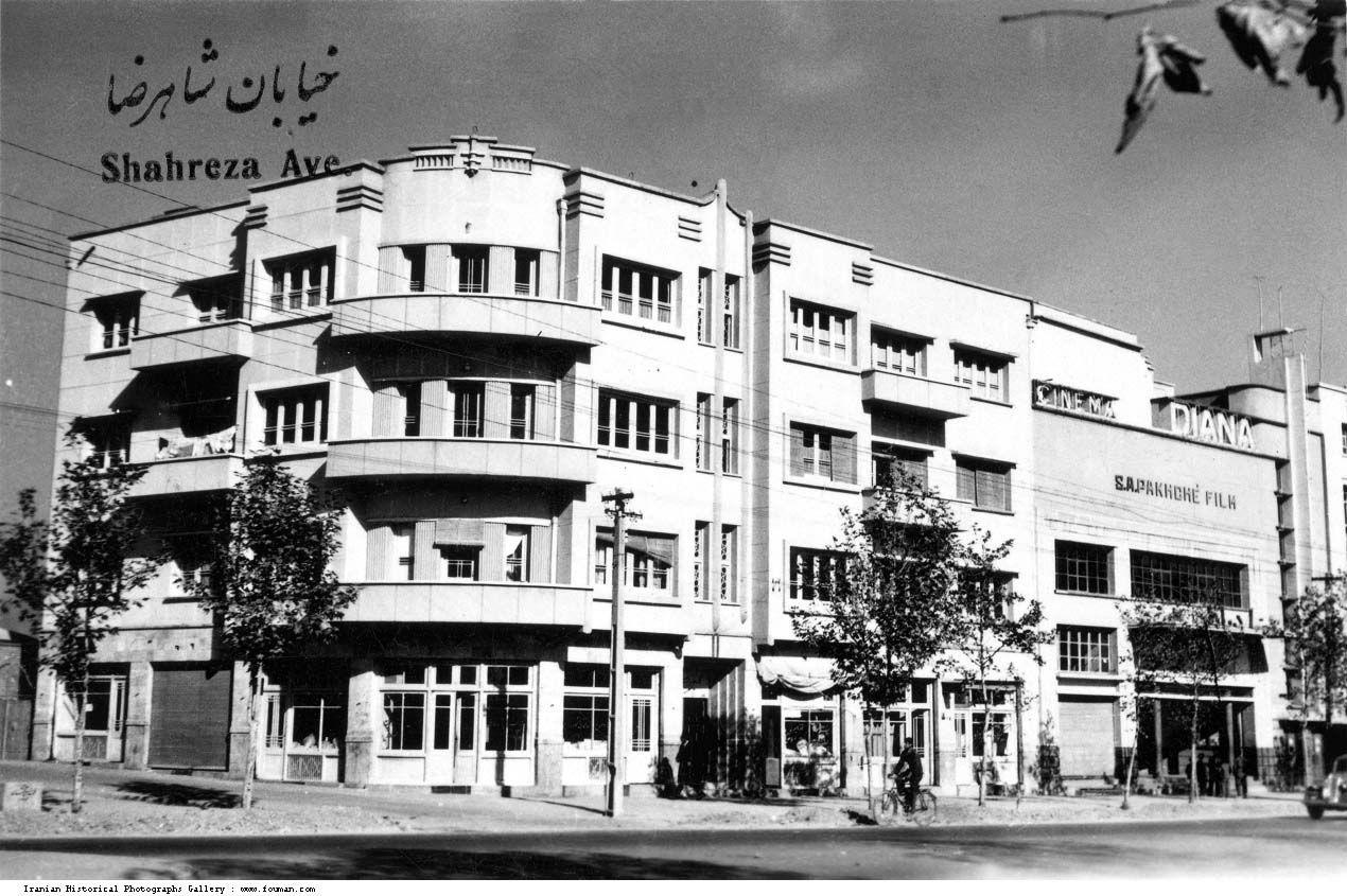Non Muslim Perspective On The Revolution Of Imam Hussain: Tehran Cinema Diana On Shahreza Street In 1951. The Cinema