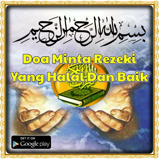 Doa Minta Rezeki Yang Halal Dan Baik Aplikasi Di Google Play Doa Qur An Youtube