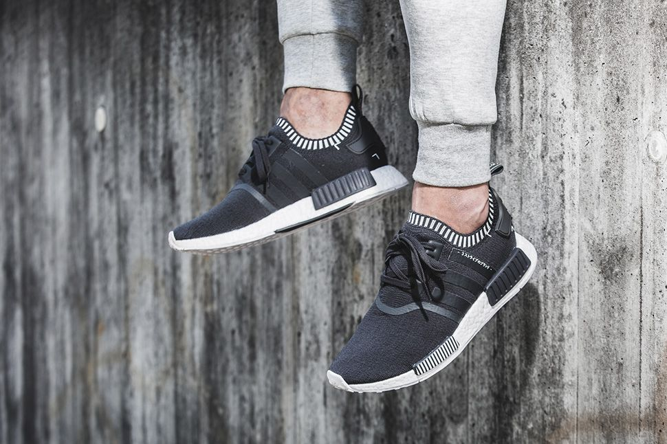 Mens Trainers Shoes Adidas Nmd R2 Pk Trace Cargo Trace Cargo