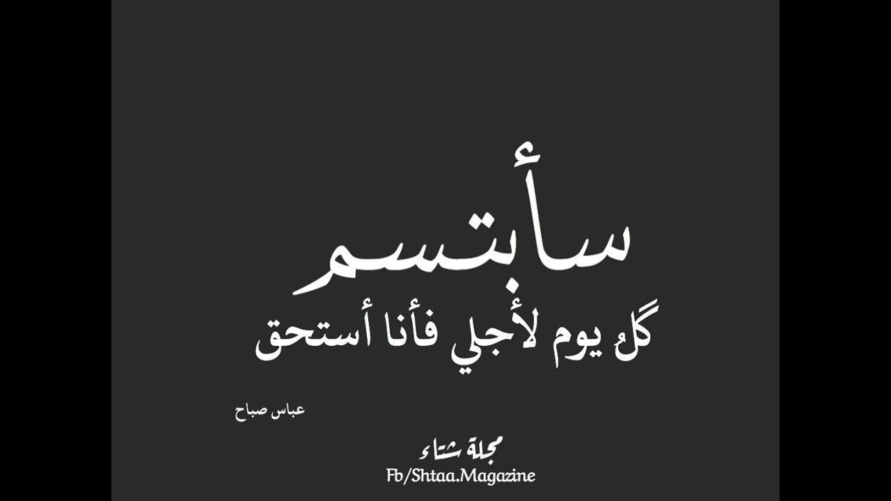 و لنا في الحلال لقاء Arabic Quotes Love Words Quotes